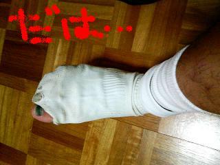 さよなら靴下.JPG