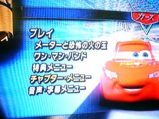 カー図.JPG