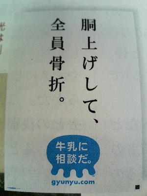 キャッチコピー.JPG