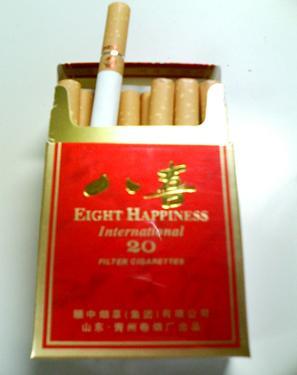 中国タバコ.JPG