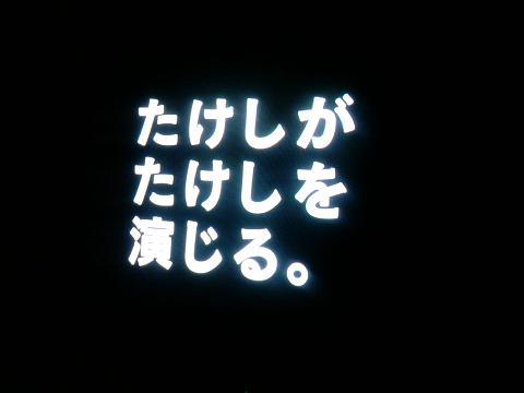 映画見た.JPG