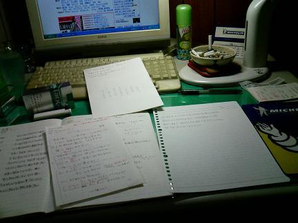 机の上にて・・・.JPG