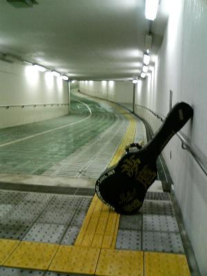 秘密の地下道.JPG