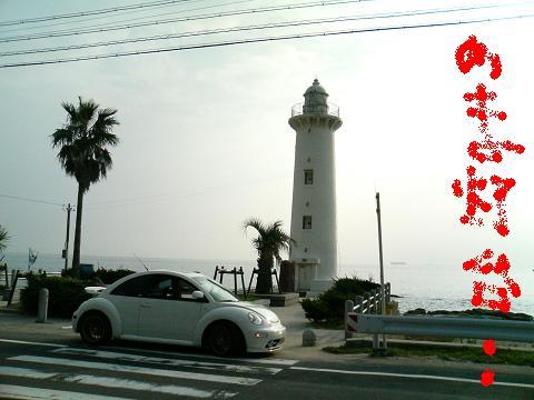 野間灯台2.JPG