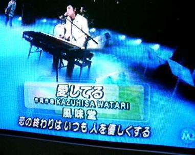風味堂.JPG