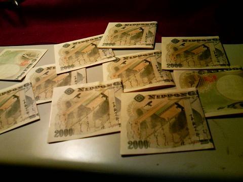 2000円.JPG